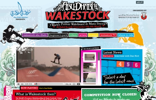 Abu Dhabi Wakestock
