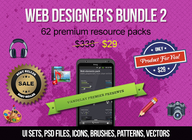 Web Designer's Bundle 2